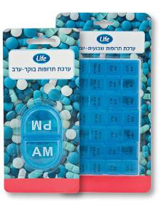 Life מגוון קופסאות לתרופות