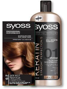 סאיוס מגוון מוצרי טיפוח שיער