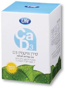 Life סידן וויטמין D3  לימון / תפוז