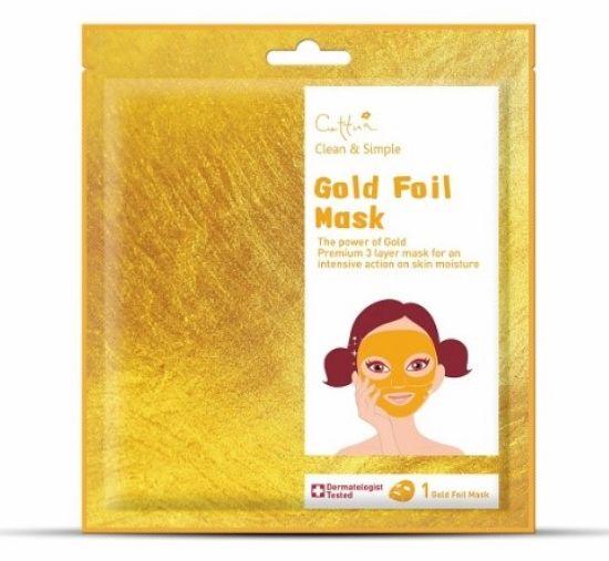CETTUA ללייף, GOLD FOIL, מסכת הידרוג'ל מועשרת בזהב קוליאדי ותמצית פרח התפוז להענקת לחות אינטנסיבית.