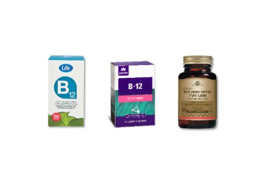 B12 של לייף, B12 של אלטמן, ו B12 של סולגאר