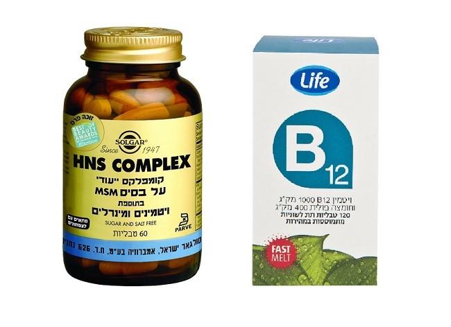 ויטמין B12 של לייף וקומפלקס ייעודי של סולגאר