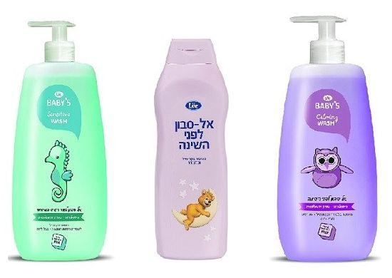 אלסבון מועשר בקמומיל, אל סבון לפני השינה ואל סבון לעור רגיש במיוחד של לייף