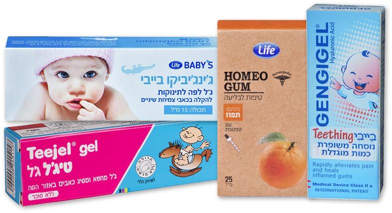 Life BABY'S ג'ינג'יביקו בייבי, Life HOMEO GUM, GENGIGEL, Teejel gel