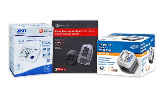 מעבר למדידה שגרתית של לחץ הדם אצל רופא המשפחה, ממליץ שקרוב גם על ביצוע בדיקות ביתיות.