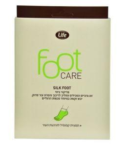 לייף פדיקור ביתי זוג גרביים המכילים תחליב לריכוך והסרת עור סדוק, יבש וקשה במיוחד מכפות הרגליים