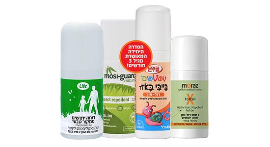ניתן להתגונן מפני עקיצות יתושים בעזרת מוצרים שונים