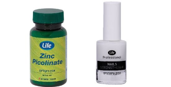 אבץ פיקולינט מבית life, מחזק ציפורניים של לייף פרופשונל מועשר בויטמין E,סיליקה ומינרלים