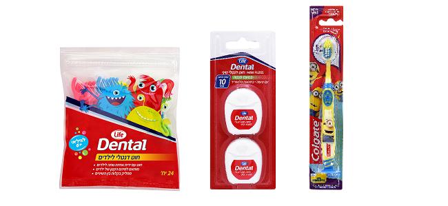 חוט דנטלי לילדים של life, ומברשת שיניים לילדים של קולגייט