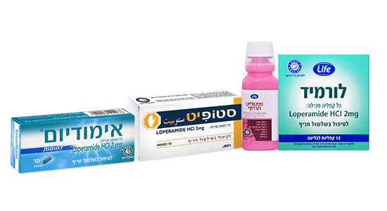 במקרים של שלשול פעיל במבוגרים, ניתן להיעזר בתרופות המסייעות להאט את פעילות השרירים הפריסטלטיים במערכת העיכול