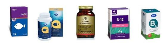 ויטמין B12 של לייף של אלטמן ושל סולגאר, ואומגה שלוש של אלטמן ושל לייף