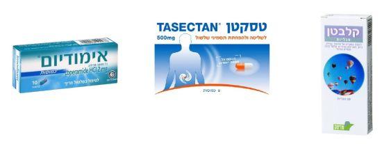 קלבטן, טסקטן, ואימודיום להקלה על תסמיני וירוס בטן