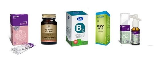 B12 של לייף, טיפות ברזל של הדס, ויטמין B9 של סולגר, וברזל של אלטמן