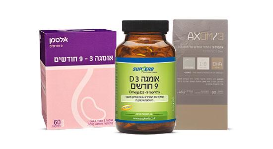 """""""חומצות שומן מסוג אומגה 3, ובמיוחד DHA, נמצאו מועילות להריון תקין, להתפתחות המוח, מערכת החיסון ומערכת הראייה בעובר, ואף נמצאו כמפחיתות את הסיכוי ללקות ברעלת הריון או בדיכאון אחרי לידה"""