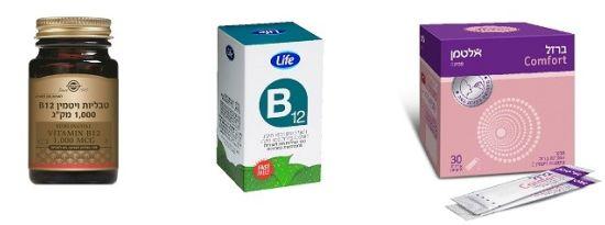B12 של לייף,של סולגאר, ושל אלטמן