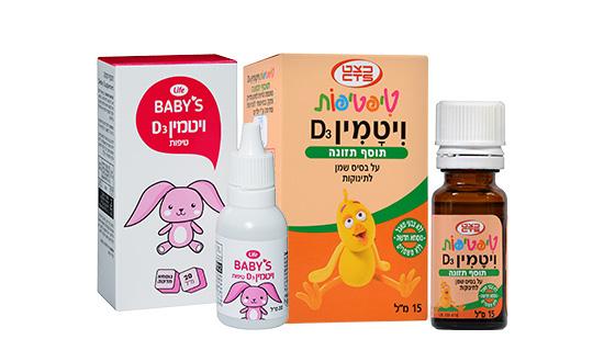 בתינוקות נוכחות ויטמין D חיונית במיוחד