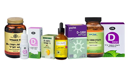 תוסף יומי של ויטמין D, הוא אחת הדרכים היעילות ביותר להעלות את רמתו בגוף