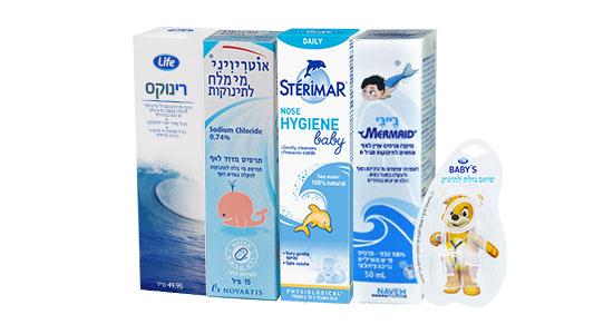 שואב נזלת לתינוק ותמיסת מי מלח שיסייעו להפחתת גודש ולהוצאה יעילה של הנזלת.