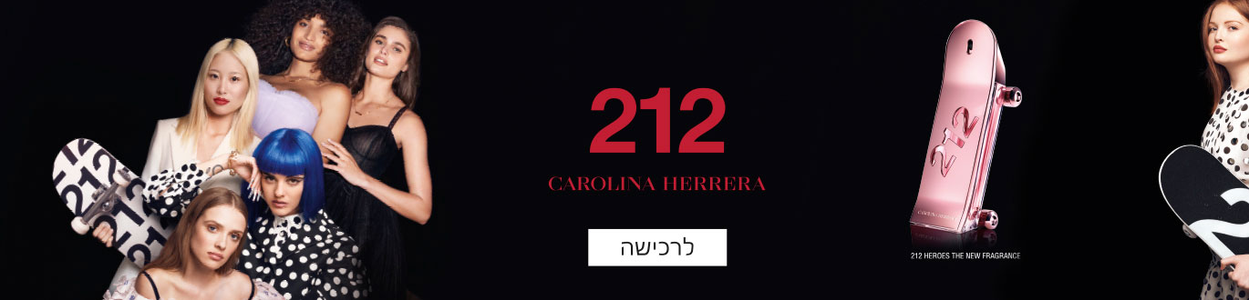 CAROLINA HERRRA - GOOD GIRL FANTASTIC PINK - THE NEW COLLECTOR EDITION | לרכישה