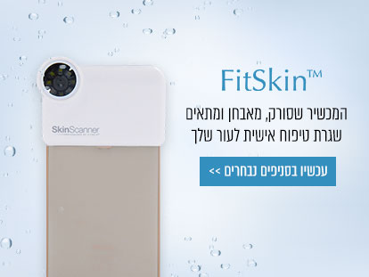 FitSkin