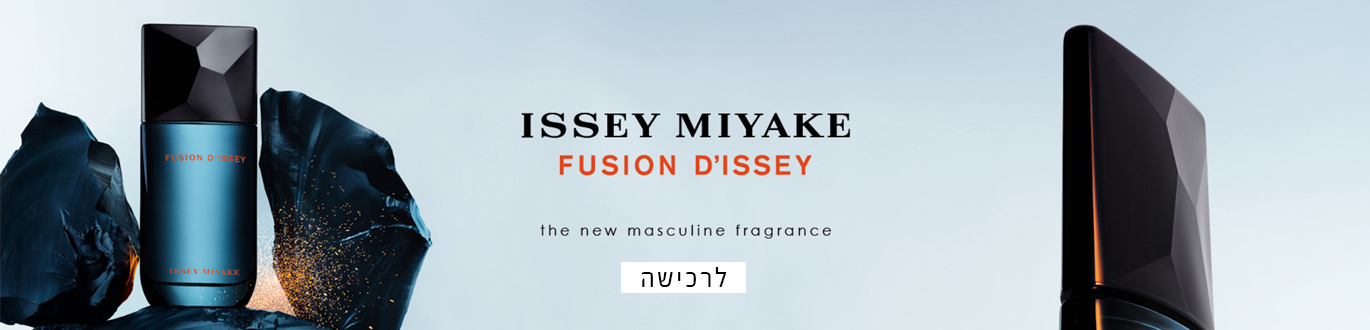 Issey Miyake - Fassion D'issey. לרכישה