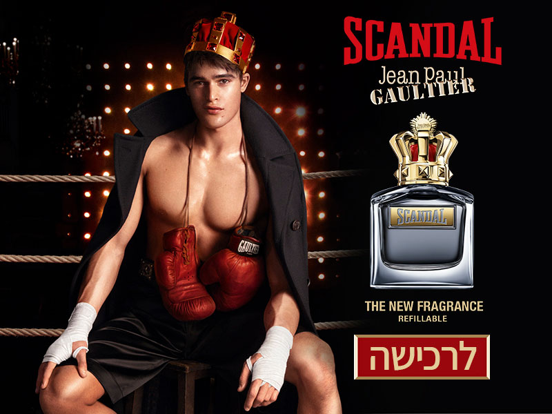 SO SCANDAL - Jean Paul Gaultier | לרכישה