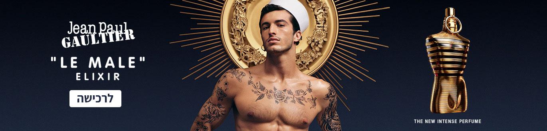 SO SCANDAL - Jean Paul Gaultier   לרכישה
