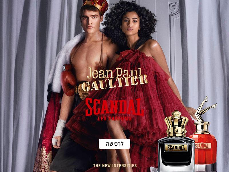 Jean Paul GAULTIER - LA BELLE & LE MALE   לרכישה