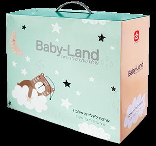 Baby-land Box