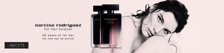 narciso rodriguez - the new eau de toilette florale
