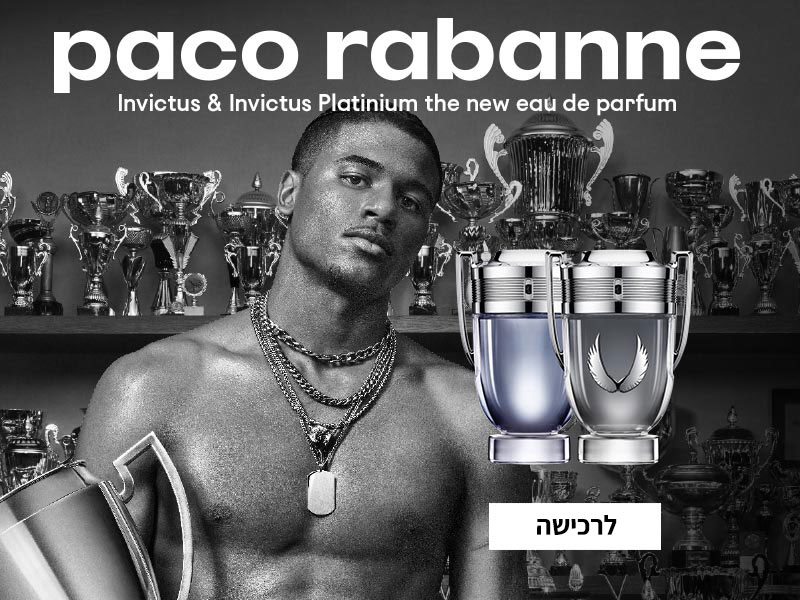 paco rabanne - 1Million, the new parfum - לרכישה