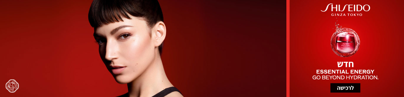 The new fragrance