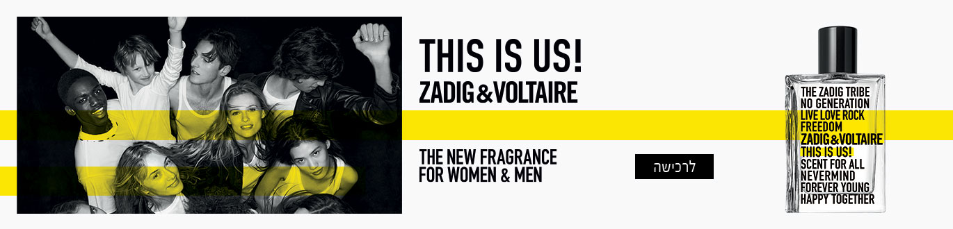 THIS IS US! ZADIG&VOLTAIRE THE NEW FRAGRANCE FOR WOMEN & MEN - לרכישה