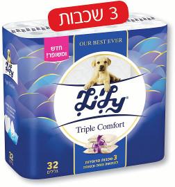 לילי TRIPLE COMFORT נייר טואלט 3 שכבות מרופדות