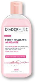 קונים מוצר ממגוון מוצרי DIADERMINE מוסיפים 14.90