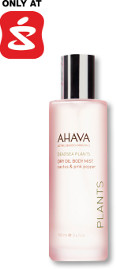 AHAVA שמן יבש לגוף