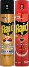 רייד קוטל נמלים/תיקנים/זבובים ויתושים