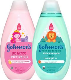 ג'ונסונס בייבי טיפות של ברק/הקץ לקשרים שמפו ומרכך לילדים