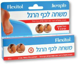 פלקסיטול לטיפול אינטנסיבי בעור יבש וסדוק בכף הרגל