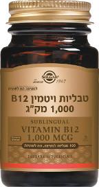 סולגאר ויטמין B12 למציצה תת לשונית