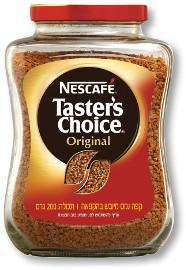 טסטר צ'ויס קפה נמס מיובש בהקפאה