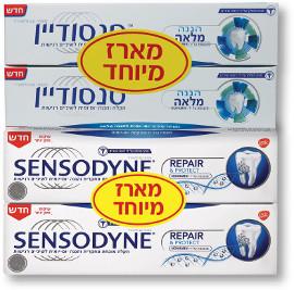 סנסודיין משחת שיניים הגנה מלאה/שיקום והגנה/רפיד רליף