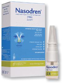 נסודרן תרסיס לטיפול בסינוסיטיס מסייע להקלה מיידית תוך 3 דקות