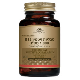 """סולגאר טבליות ויטמין B12 למציצה תת לשונית 1000 מק""""ג בצורת מתילקובלאמין"""