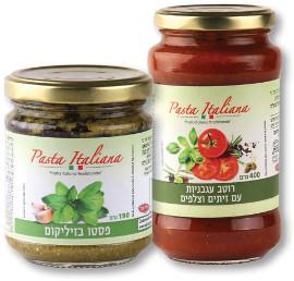 ויליפוד רוטב עגבניות/פסטו