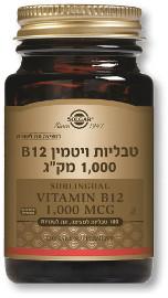 """סולגאר ויטמין B12 למציצה תת לשונית, 1000 מק""""ג"""