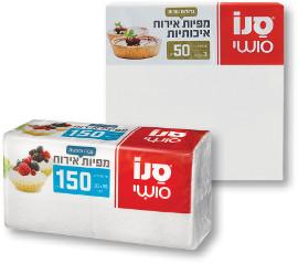 סנו סושי מפיות אירוח 150 יחידות/גדולות ועבות 50 יחידות