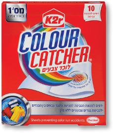 קולור קאצ'ר דפים למכונת הכביסה למניעת מעבר צבעים בין הבגדים