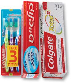 """קולגייט משחת שיניים ג'ל 100 מ""""ל/קלין מינט 75 מ""""ל/אקסטרא קלין מברשת שיניים שלישיה"""