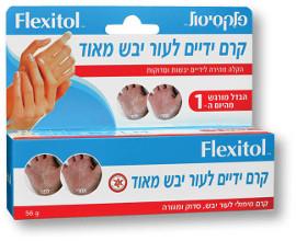 פלקסיטול קרם ידיים לעור יבש